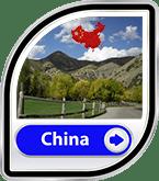 Bild für Kategorie China