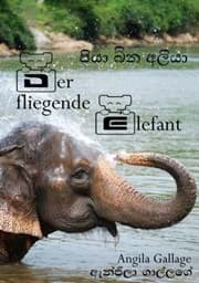 Bild von Der fliegende Elefant