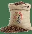 Bild von Kaffee Australia Skybury